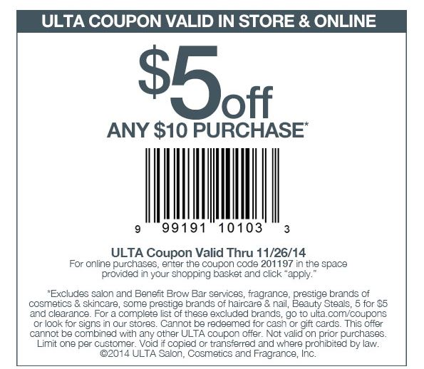 Mascara Samples-Coupon-JCPenney retail (1)