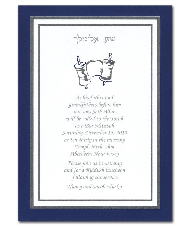 Sample Invitation template2