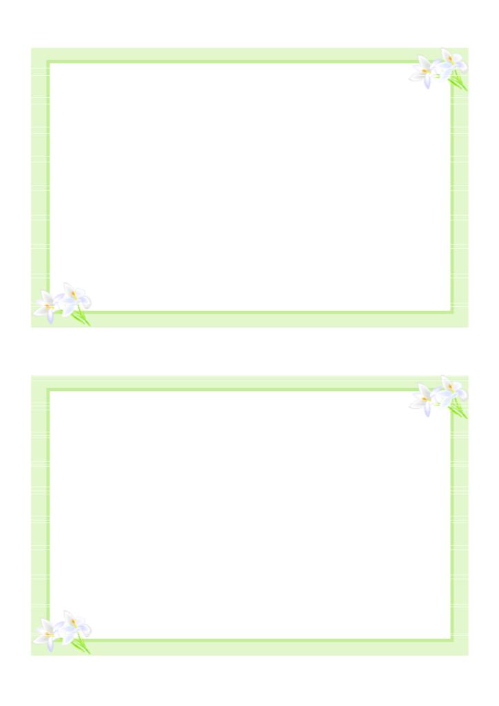 Download Printable Blank Card Blank Template