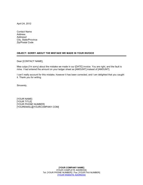 printable-sample-mistake-letter-templates